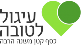 לוגו עיגול-לטובה