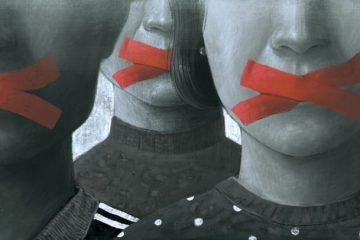 אלימות זוגית